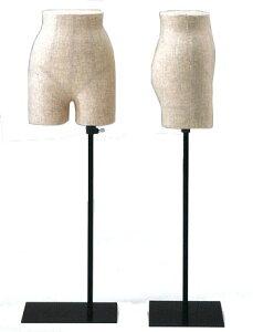 ボディ トルソー レディース パンツスタイル用 KIIYA キイヤ キイヤボディ 芯地張り 洋裁 手芸 女性 ホームソーイング SL-102