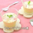 【新発売】フルーツプリンの素 2袋4人前 フリーズドライ アスザックフーズ
