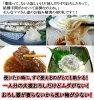 Freeze dried grated daikon radish (4/pkg) miniseries appeared ★ relish-date :2014.10.7 アスザックフーズ 10P02jun13