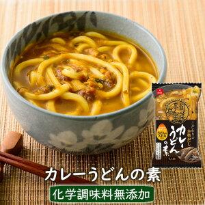 旬菜まんま亭 カレーうどんの素(1食)フリーズドライお惣菜 アスザックフーズ