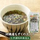 【送料無料】フリーズドライスープ ・肉厚な沖縄産もずくが入ったさっぱりスープ★柚子香る沖縄もずくスープ(10食入…