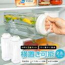 冷水筒 耐熱 ピッチャー 横置き 2リットル 2L 洗いやすい プラスチック おしゃれ 麦茶ポット 水差し 【 アスベル ドリ…