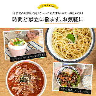 カフェ丼ランチHLB-CD620