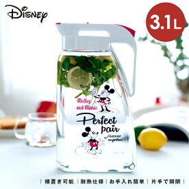 冷水筒 耐熱 ピッチャー 横置き 3リットル 3L 洗いやすい プラスチック おしゃれ 麦茶ポット 水差し 【 ディズニー Disney ミッキー アスベル ドリンク ビオ ASVEL VIO 3100 MK20 】