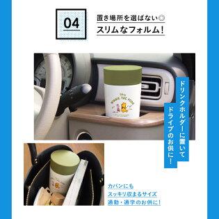 マグボトル保温マグ真空断熱ステンレス携帯タンブラー350mlプーTS350CPO18【アスベルASVEL】