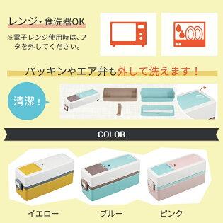 弁当箱お弁当箱ランチボックス2段ランタスTTSS-T600【プレゼントギフトアスベルASVEL】