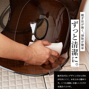 風呂いす風呂椅子レリッシュ25cm【風呂椅子風呂いす風呂イスお風呂椅子25cmおしゃれ高め洗いやすい】【アスベルASVEL】
