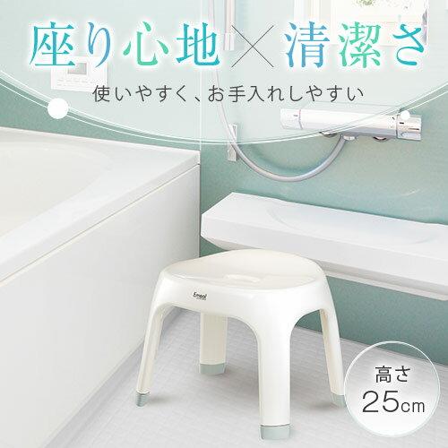 風呂いす 風呂椅子 エミールS 25cm
