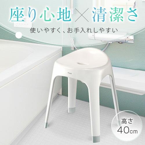 風呂いす 風呂椅子 エミールS 40cm