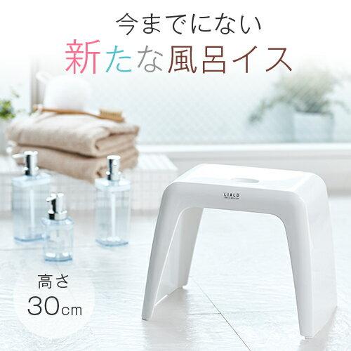 風呂いす 風呂椅子 リアロ 30cm