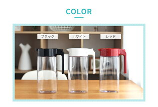 冷水筒ピッチャーSPドリンクビオS1600L【アスベルASVEL】