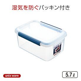 保存容器 抗菌 密封 密閉 キッチン 収納 ボックス ストッカー 新生活 【 アスベル ユニックス ASVEL UNIX K-BOX キッチンボックス F25Ag 】
