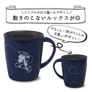 マグカップMG-T330【ファミリーセット】
