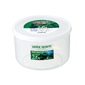 ユニックス NR-50Ag 【 保存容器 弁当箱 お弁当箱 作り置き 抗菌 冷凍 冷蔵 保存 耐熱 レンジ対応 おしゃれ アスベル ユニックス ASVEL UNIX 】