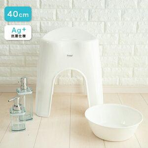 風呂椅子 風呂いす 風呂イス バスチェア お風呂 椅子 40cm おしゃれ 高め 洗いやすい 介護 抗菌 【 アスベル エミール ASVEL EMEAL 40cm 】