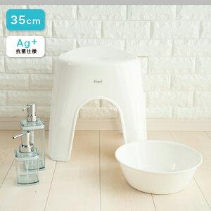 風呂椅子 風呂いす 風呂イス バスチェア お風呂 椅子 35cm おしゃれ 高め 洗いやすい 介護 抗菌 【 アスベル エミール ASVEL EMEAL 35cm 】