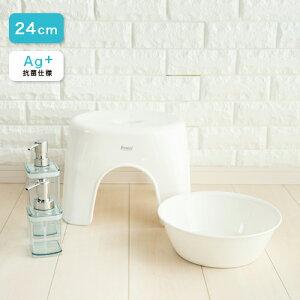 風呂椅子 風呂いす 風呂イス バスチェア お風呂 椅子 25cm おしゃれ 高め 洗いやすい 介護 抗菌 【 アスベル エミール ASVEL EMEAL 24cm 】