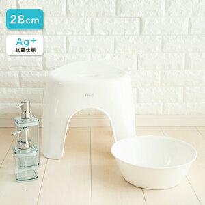 風呂椅子 風呂いす 風呂イス バスチェア お風呂 椅子 30cm おしゃれ 高め 洗いやすい 介護 抗菌 【 アスベル エミール ASVEL EMEAL 28cm 】