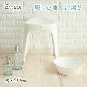 風呂椅子 風呂いす 風呂イス バスチェア お風呂 椅子 40cm おしゃれ 高め 洗いやすい 介護 抗菌 【 アスベル エミール ASVEL EMEAL S 40cm 】