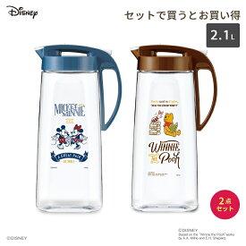 ピッチャー 耐熱 水差し 横置き プラスチック 2リットル 2L おしゃれ 洗いやすい 麦茶ポット 冷水筒 アスベル ASVEL 【 ディズニー Disney ミッキー プー 】【 ドリンク ビオ 2100 MM18 PO18 】【 2本 セット 】