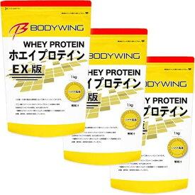ボディウイング ホエイプロテイン バナナ EX版 3kg 人工甘味料不使用 送料無料
