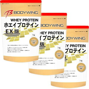 ボディウイング ホエイプロテイン チョコミルク EX版 3kg 人工甘味料不使用 送料無料