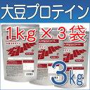 大豆プロテイン ソイプロテイン チョコレート3kg 送料無料
