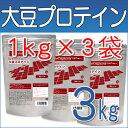 ボディウイング 大豆プロテイン ソイプロテイン 無添加プレーン3kg 送料無料
