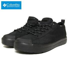 コロンビア レインシューズ スニーカー COLUMBIA Hawthorne Rain II Lo Advance Omni-Tech YU0257 おしゃれ 雨靴 防水 雨具 アウトドア ブラック ベージュ 8 9 10