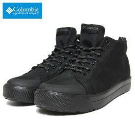 コロンビア レインシューズ スニーカー COLUMBIA Hawthorne Rain II Lo Advance Omni-Tech YU0256 おしゃれ 雨靴 防水 雨具 アウトドア ブラック ベージュ 8 9 10