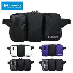 コロンビア ウエストバッグ COLUMBIA ボディバッグ ヒップバッグ ウエストポーチ アウトドア ブランド 大容量 メンズ レディース おしゃれ バイパーリッジ PU8244 ブラック
