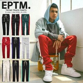 【セール20%OFF】EPTM エピトミ パンツ トラックパンツ 裾ジップ TECHNO TRACK PANTS/メンズ/レディース/HIP HOP/ヒップホップ/B系/ストリート系/メンズファッション