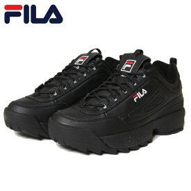 FILA フィラ スニーカー DISRUPTOR 2 F0215 BLACK ダッドスニーカー ディスラプター ウォーキング ブラック 26.5cm 27cm 27.5cm 28cm