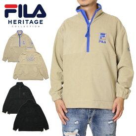 フィラヘリテージ フリースジャケット FILA HERITAGE HALF ZIP JACKET FM9678 メンズ 大きいサイズ おしゃれ かっこいい M L XL