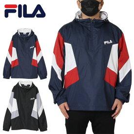 フィラ FILA アノラックジャケット メンズ レディース 大きいサイズ Men's 切替アノラック FH7682 ネイビー ブラック M L XL XXL