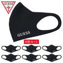 【楽天スーパーSALE 驚愕の20%OFFクーポン配布中♪】ゲス GUESS マスク 6枚セット 黒マスク ブラックマスク 洗える布…