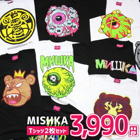 MISHKA ミシカ Tシャツ 2枚セットで3,990円(税抜) MISHKA ミシカ 2枚組Tシャツ 正規販売店 ストリート系ファッション B系ファッション