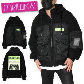 ミシカ MISHKA ボアジャケット ブルゾン メンズ レディース 大きいサイズ JACKET MAW190635 ブラック M L XL