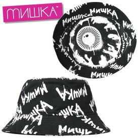 【ASYLUM誕生祭 全品対象15%OFFクーポン配布中】ミシカ MISHKA バケットハット 帽子 メンズ レディース ブランド 大きいサイズ BUCKET HAT MSS203224 ブラック FREE