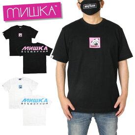 【楽天スーパーSALE 最終売り尽くし商品】【50%OFF】ミシカ MISHKA Tシャツ 半袖 黒 白 メンズ レディース ブランド 大きいサイズ ストリート ヒップホップ T-SHIRT MSS200052 ブラック ホワイト M L XL