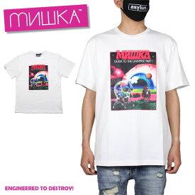 【楽天スーパーSALE 4時間限定20%OFFクーポン対象♪】【30%OFF】ミシカ MISHKA Tシャツ 半袖Tシャツ ロゴ プリント 綿100% かっこいい お洒落 メンズ レディース ブランド 大きいサイズ T-SHIRT MSS200077 ホワイト M L XL