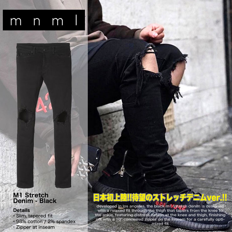 mnml ストレッチ 裾ZIPジップ ダメージクラッシュジーンズ mnml M1 STRETCH DENIM BLACK/ミニマル デニム/クラッシュデニムパンツ/スキニー/スリムフィット/B系/ストリート系メンズファッション