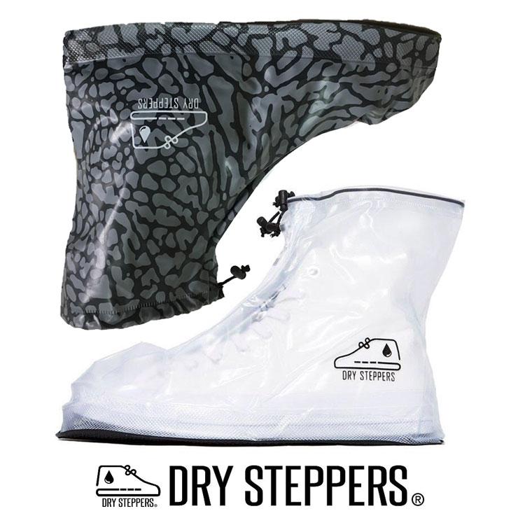 DRY STEPPERSドライステッパーズ スニーカー レインカバー 雨 雑貨
