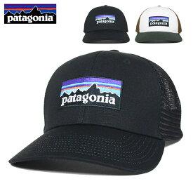 パタゴニア キャップ PATAGONIA メッシュキャップ 帽子 夏 アウトドア メンズ レディース ブランド 大きいサイズ おしゃれ おすすめ P-6 LOGO TRUCKER HAT 38289 ブラック