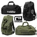 REVERSAL リバーサル 3WAYバック rvddw 3WAY BAG rv18SS049 メンズ レディース ストリート系 格闘技 ファッション ブ…