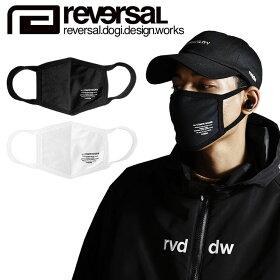リバーサルREVERSALマスク黒マスクブラックマスク洗える布製大きめサイズ大人用マスクおしゃれかっこいいメンズレディースファッションストリートrvddwVIRUSBLOCKMASKT662ブラックホワイト