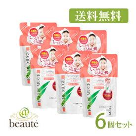【送料無料】オードムーゲ 泡洗顔料M しっとりタイプ つめかえ用 130mL 6個セット(配送区分:B)