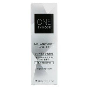 ONE BY KOSE メラノショット ホワイト 40mL(配送区分:B)