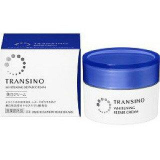 トランシーノ transino 薬用ホワイトニングリペアクリーム 35g 【医薬部外品】