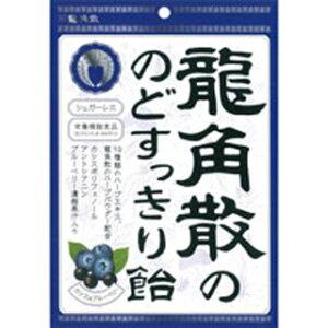 龍角散ののどすっきり飴 カシス&ブルーベリー 75g[配送区分:A]